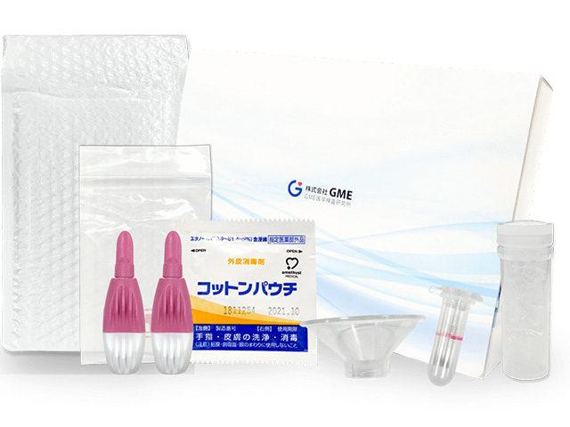 新型コロナウイルス抗体検査