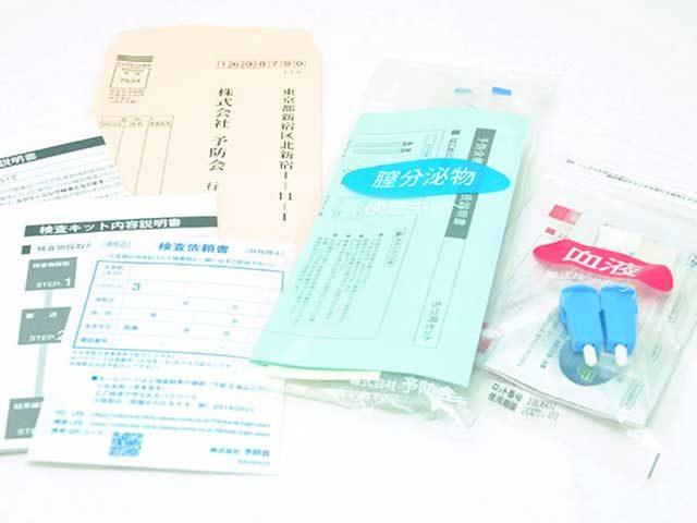 女性セットA+C型肝炎