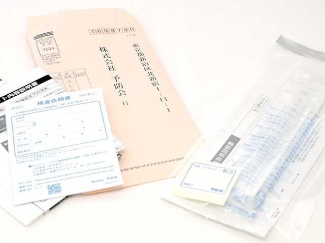 ヒト・パピローマ・ウイルス(子宮頸癌指標)
